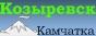 Всё о селе Козыревск и районе (Камчатский край), История села, <br /> жизнь села и района - наше время, новости, фотографии, <br /> форум.